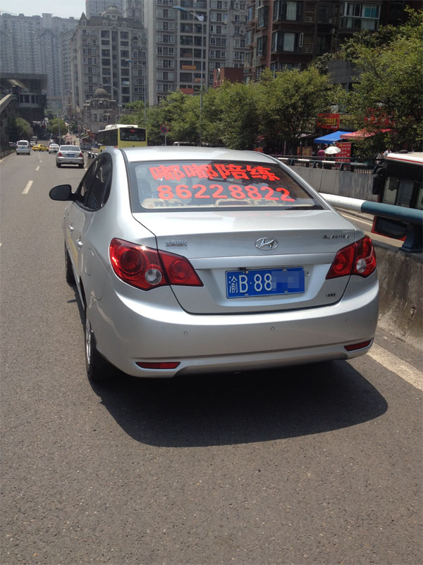 北京现代悦动自动挡